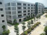 永和开发区花园式少有标准厂房首层1750m 出租
