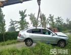 西汉高速救援拖车电话是多少?