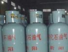 银川市煤气供应总公司