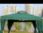 刚买来几天的帐篷,因其他因素用不上帐篷了,没用几次