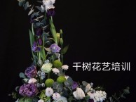 西安插花培训 学习花艺 开花店培训