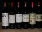 高价回收红酒