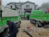 海淀區家庭裝修垃圾清運拉建筑渣土拉拆除垃圾