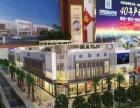 武鸣国际家居建材城现铺40年产权27至90平,一楼