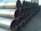 供应管道 天元钢管制造专业生产螺旋钢管 管件