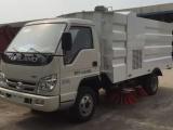 深圳小型扫路车生产厂家