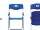 网吧桌子+折叠塑料靠背椅子
