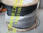 贵阳高价回收库存积压光缆回收工程剩余光缆回收4芯一288芯