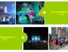 南充驰骋公关活动庆典年会策划