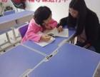 常青一路福星惠誉中小学数学英语语文课外辅导培优
