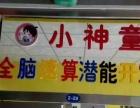 小神童幼教系列课程秦皇岛在六月收获了许多