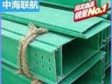 供应长沙玻璃钢电缆桥架规格厂家直销