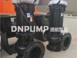 河北泵站式潜水排污泵厂家