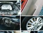 美式精细洗车