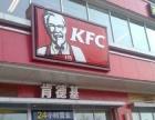 肯德鸡瞄准小型餐饮市场2017kfc开放区域代理权