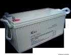 高价回收通信机房备用电池