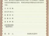 2019广东地区如何申请ICP ICP申办困难
