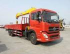 转让 货车 其他品牌 8吨到12吨随车吊配置及价格参考
