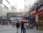 近地铁,纯一层临街商铺,29万年租收益,6.6收益