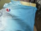 全身印炫彩星空迷彩班服定制t恤DIY定做同学个性毕业文化