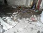 全州补漏公司全州县房屋防水补漏天面补漏外墙补漏