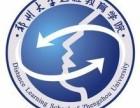 2018年春季郑州大学远程网络教育招生专升本价格