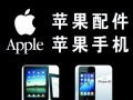 苹果手机解锁刷机三星刷机解锁维修换屏