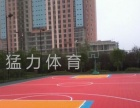 移动式篮球架、固定式篮球架,电动液压篮球架、儿童篮球架篮球板