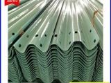 高速镀锌护栏板价格 高速护栏板厂家直销