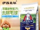 低价出售各种狗粮猫粮5斤免费配送!当天到!