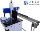 潮州陶瓷激光打标机在陶瓷上彩色打标的激光设备标记永久性