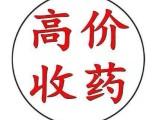 武汉收药品回收武汉医保卡业务