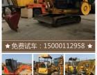 上海二手20挖掘机