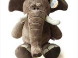 正品新款NICI大象毛绒玩具丛林兄弟系列猛象大号公仔玩偶