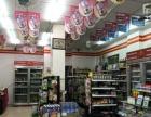 福田上沙 地铁A出口百货超市转让(个人)