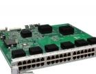 现金收购华为H3C交换机 路由器 光纤模块 工程余料