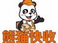 熊猫快收招区域代理