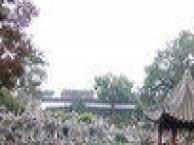 上海出发杭州苏州千岛湖三日游480元,2人优惠20