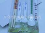 吸卡勺筷组合 塑料 卡装4个 两元店货源 义乌小商品批发