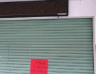 文化古街 商业街卖场 30左右平米
