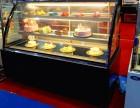 郑州哪有卖蛋糕柜的丨蛋糕店需要哪些设备
