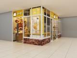 中小型餐饮小吃加盟 西式小食 深圳潮流时尚品牌