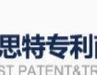专利申请如何选择专业正规代理