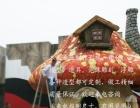 新疆乌鲁木齐做商城酒店泡沫雕刻影视舞台道具大型壁画