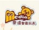 麦迪熊玩具加盟