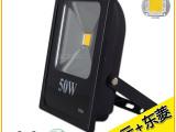 【平板投光灯】LED户外投射灯30W防水