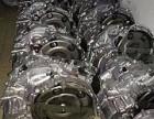 回收全新下线件纯新件积压库存销毁件专业回收