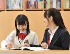 深圳高二语文写作辅导,高中数学化学一对一名师授课