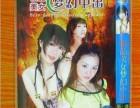 四川成都出售批发日本高清蓝光碟片DVD电影批发