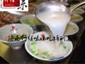 正宗羊汤技术转让,学羊汤技术来济南仟佰味培训单县羊肉汤做法